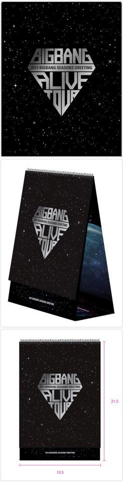bigbang season greeting 2013